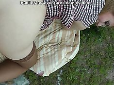 Perfectly round blonde fucked outdoors
